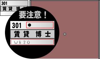 総合 - NHKプラス