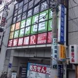 株式会社ジクー E部屋R 中野店